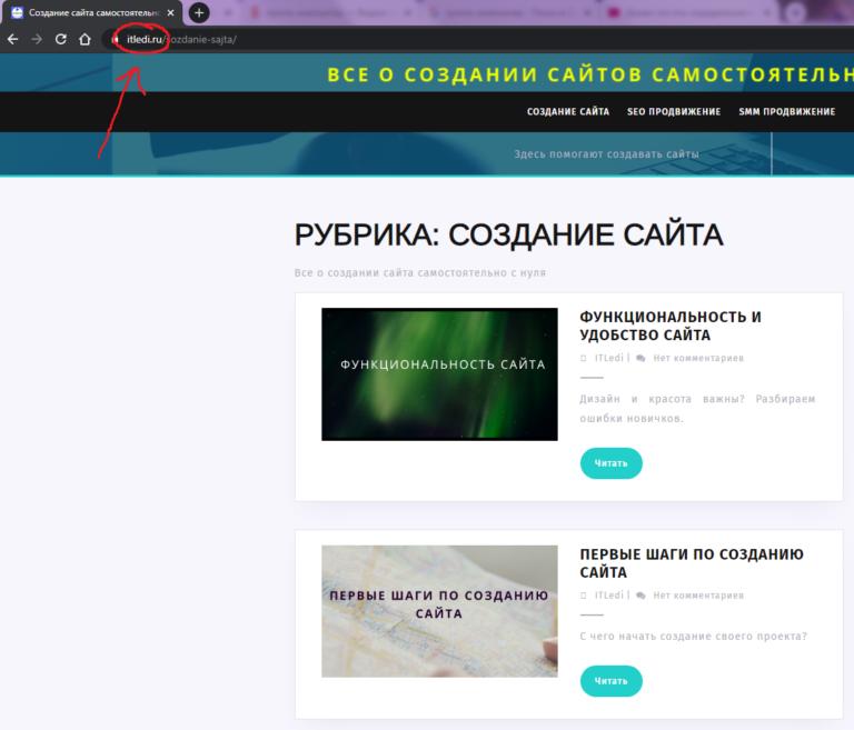 Создание сайта с доменом kz схема создания сайта в интернете